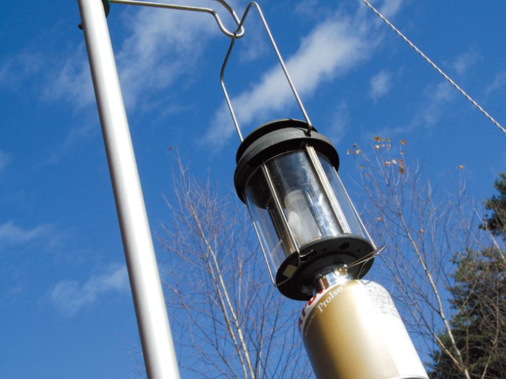 GigaPower BF Lantern8
