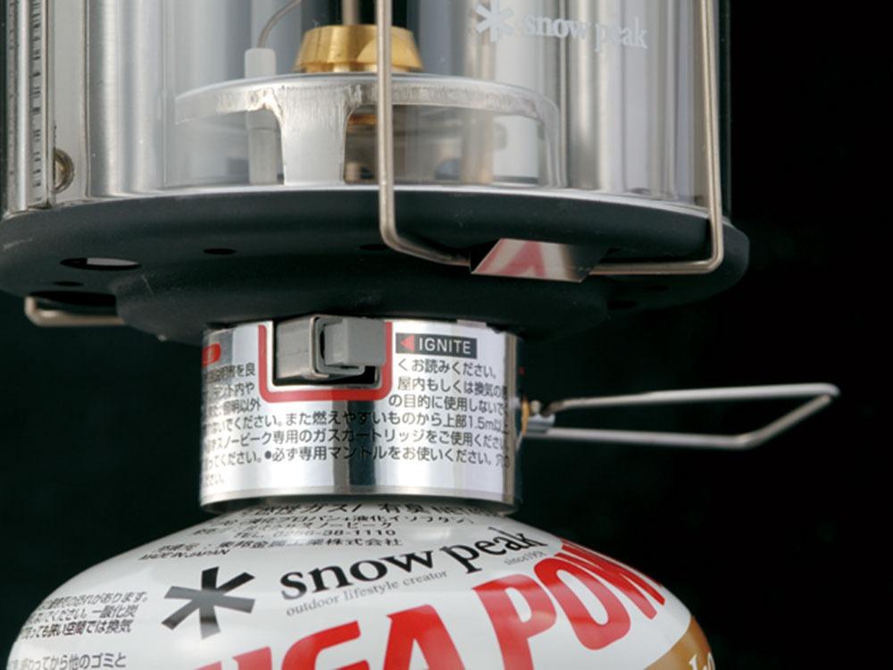 GigaPower BF Lantern1