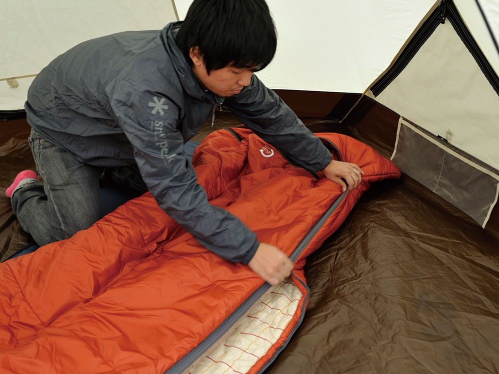 Separate Sleeping Bag Ofuton Wide3