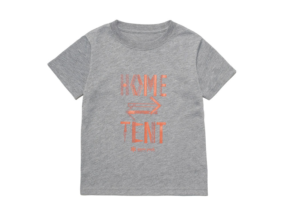 Kid's Printed Tshirt:HomeTent 4 Grey0