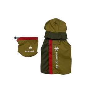 SP Dog Rain Guard 2L Amenity Dome