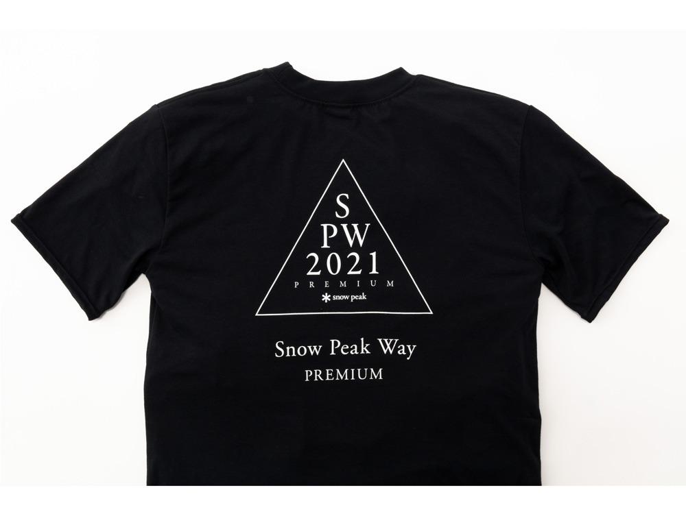 Snow Peak Way 2021 Premium BRING T (M)