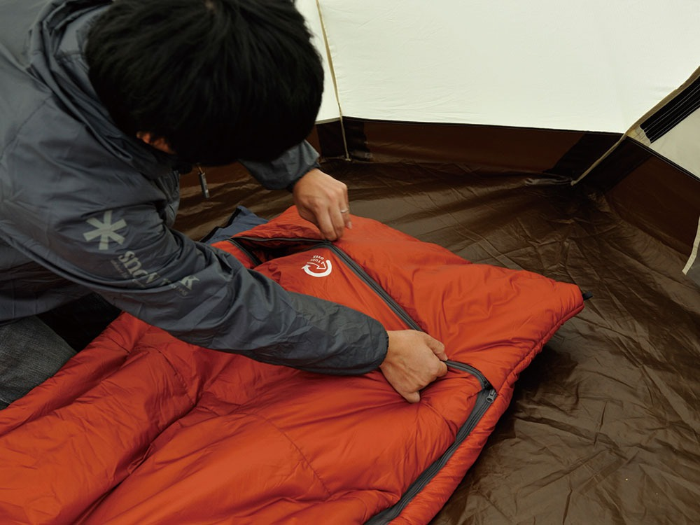 Separate Sleeping Bag Ofuton Wide4