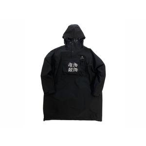 【7/29(木)10:00-予約開始】【オンラインストア限定商品】GEZAN Packable Rain Poncho