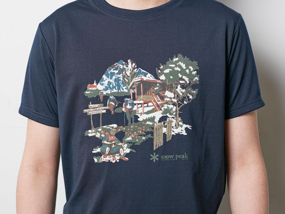 Campfield Tshirt XL Melange Grey6
