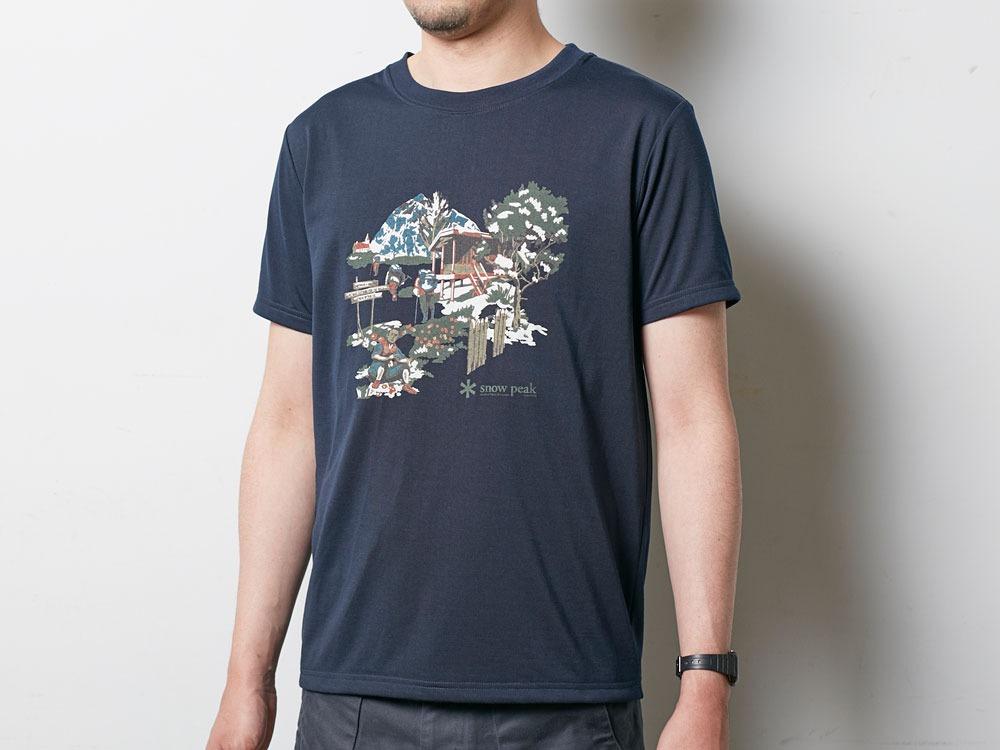 Campfield Tshirt XL Navy4