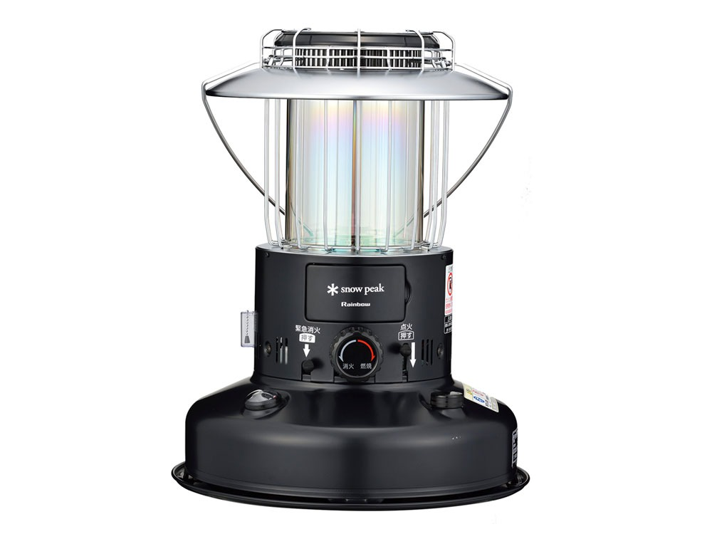 SnowPeak Rainbow Stove Black0
