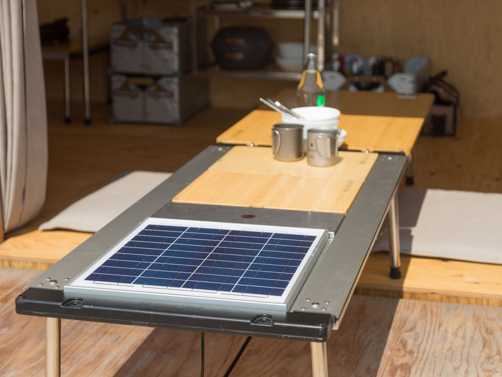 Mobile Solar Charger5