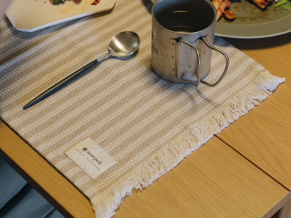Cotton Herringbone Stripe Table Mat One NV