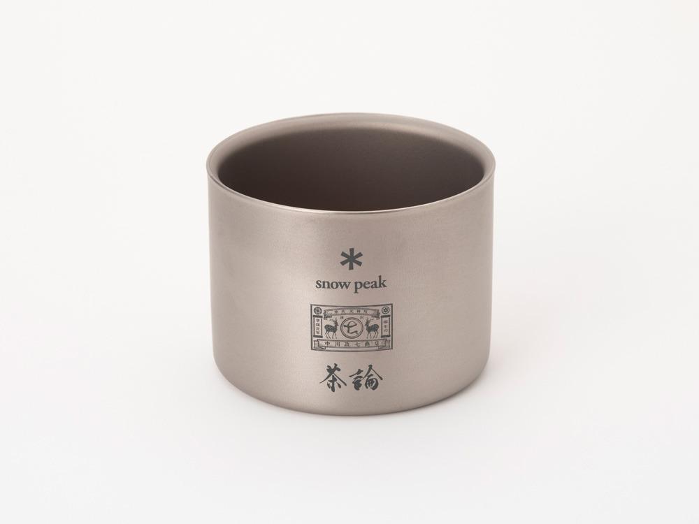 【12月中旬再販売予定】Snow Peak×中川政七商店×茶論野点セット