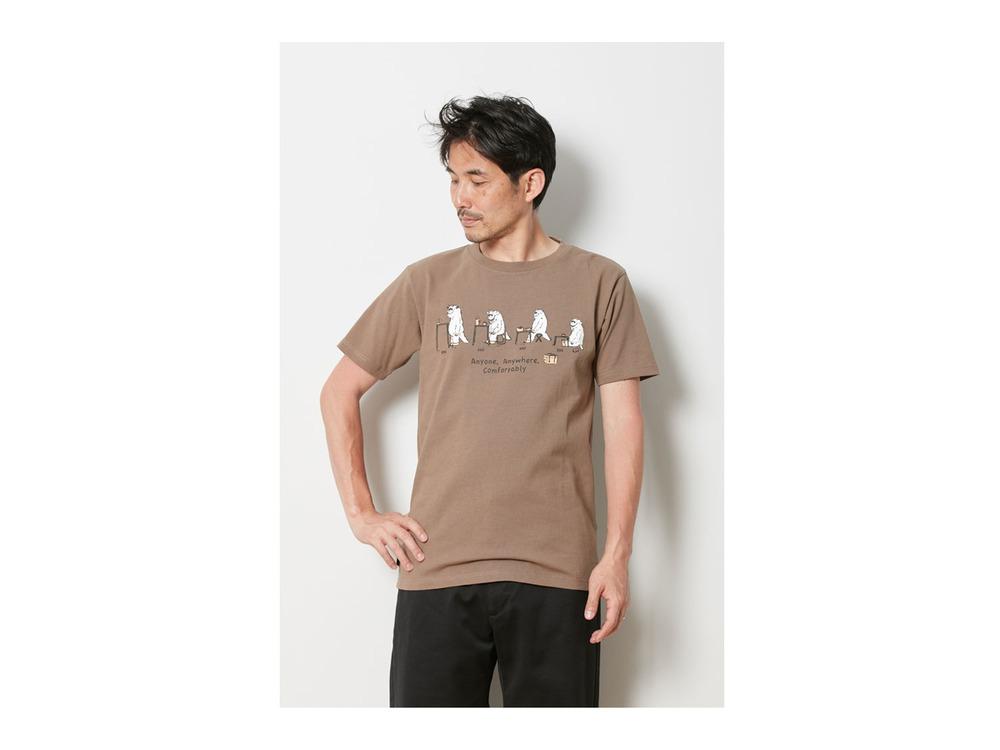 KKS Tee XL Brown