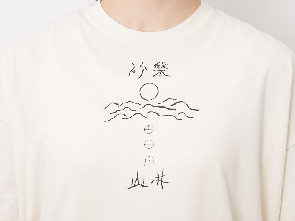 Printed T-shirt #2 1 Ecru×Sage