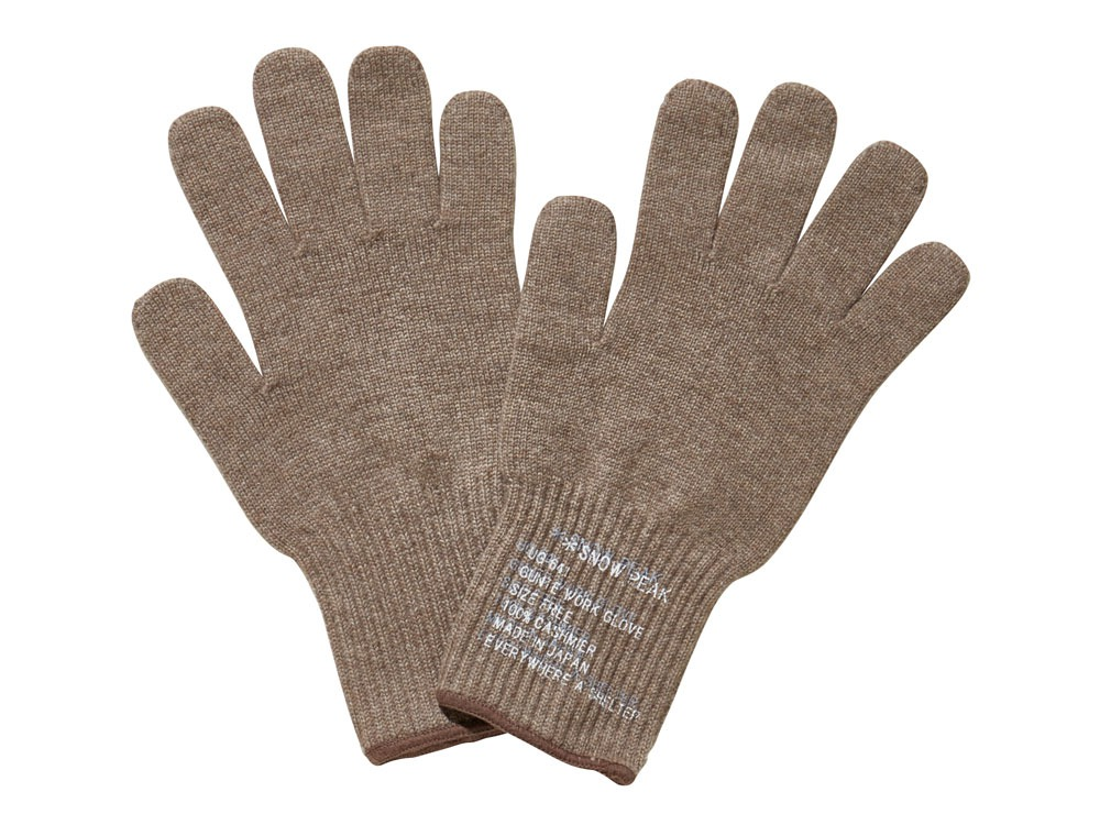 Cashmere GUNTE Work Glove ONE Brown0