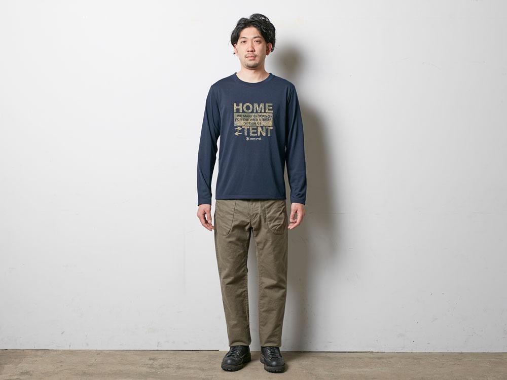 Rain CAMO Long Tshirt XL Melange Grey1