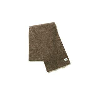 Shetland Wool Knit Stole