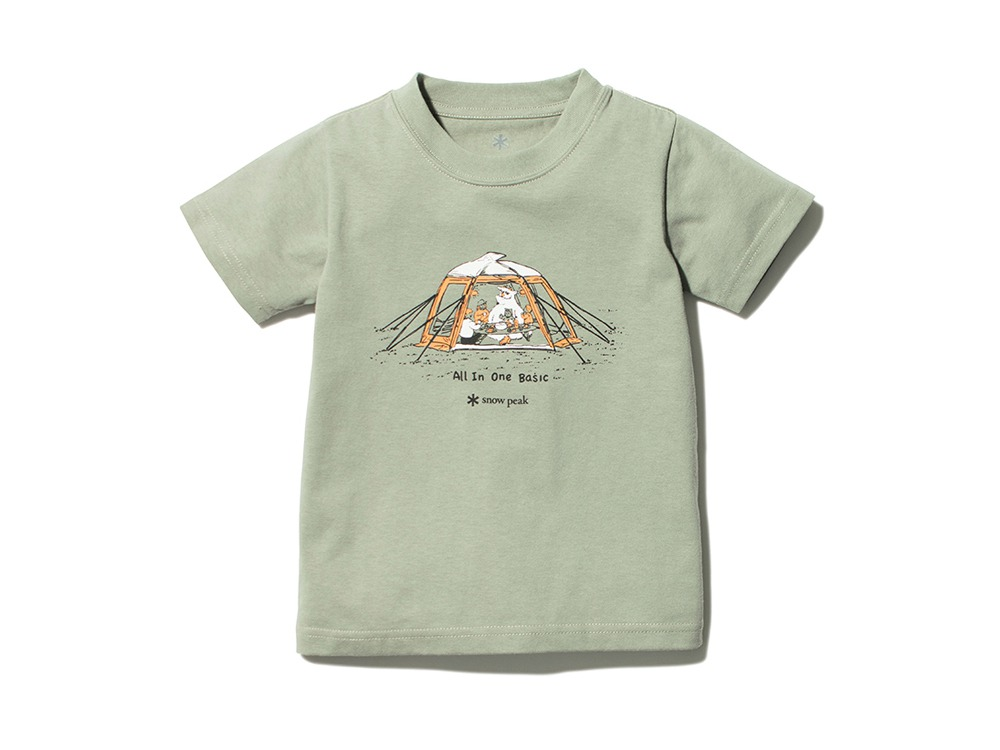 Kids Lounge Shell Tee 1 Sage