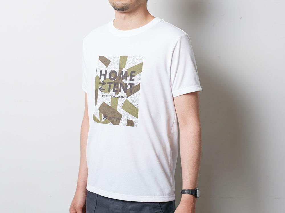 Rain CAMO Tshirt M White4