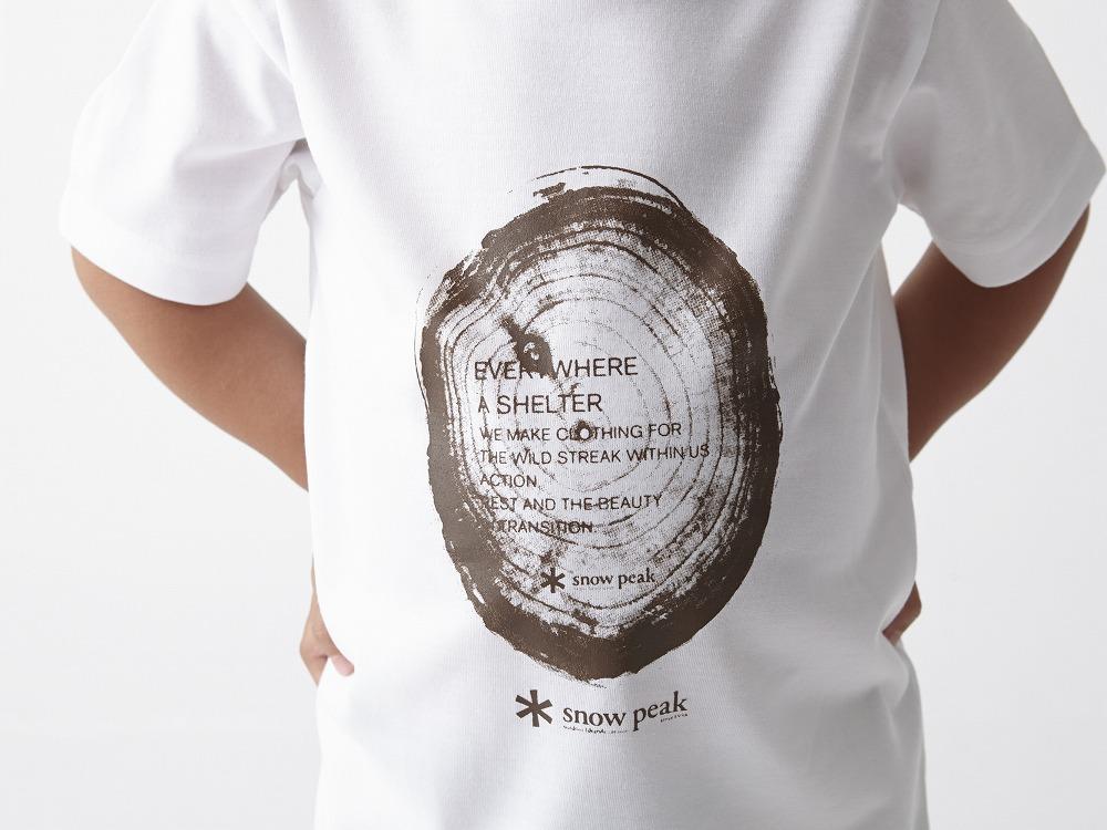 Kid's Printed Tshirt:Woodcut 2 White4