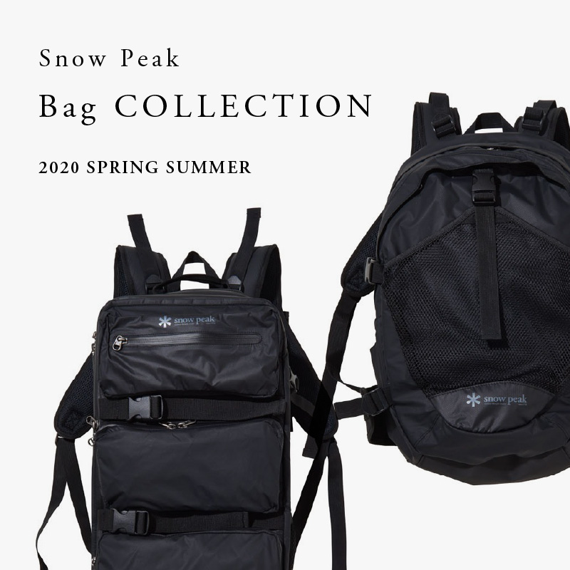 【SP】Bag Collection