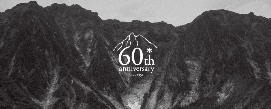 snowpeak 60th anniversary