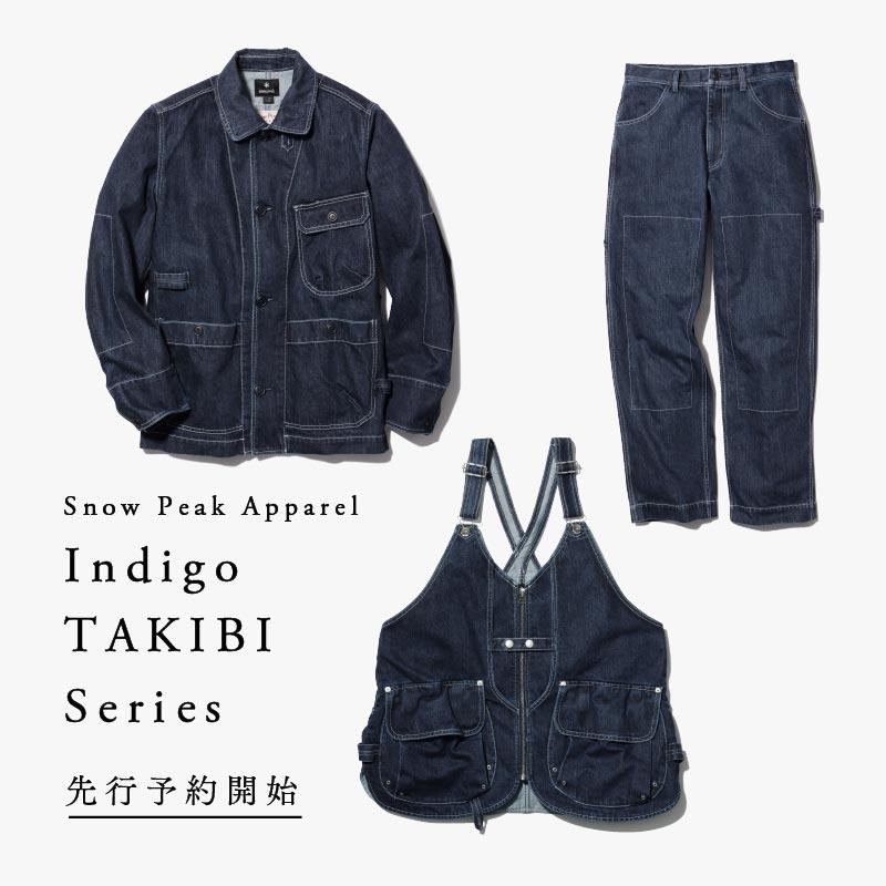 【アプリ】INDIGO TAKIBI