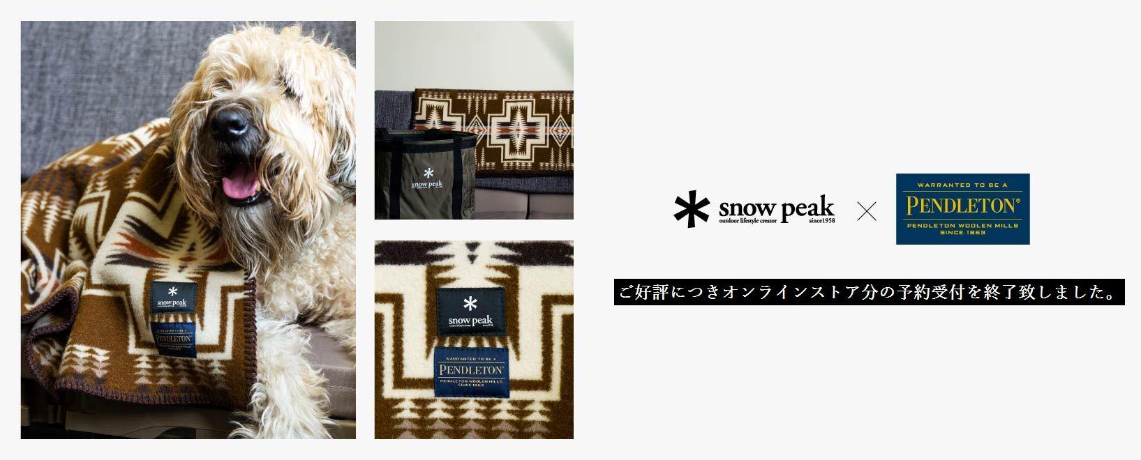 PENDLETON Snowpeak別注
