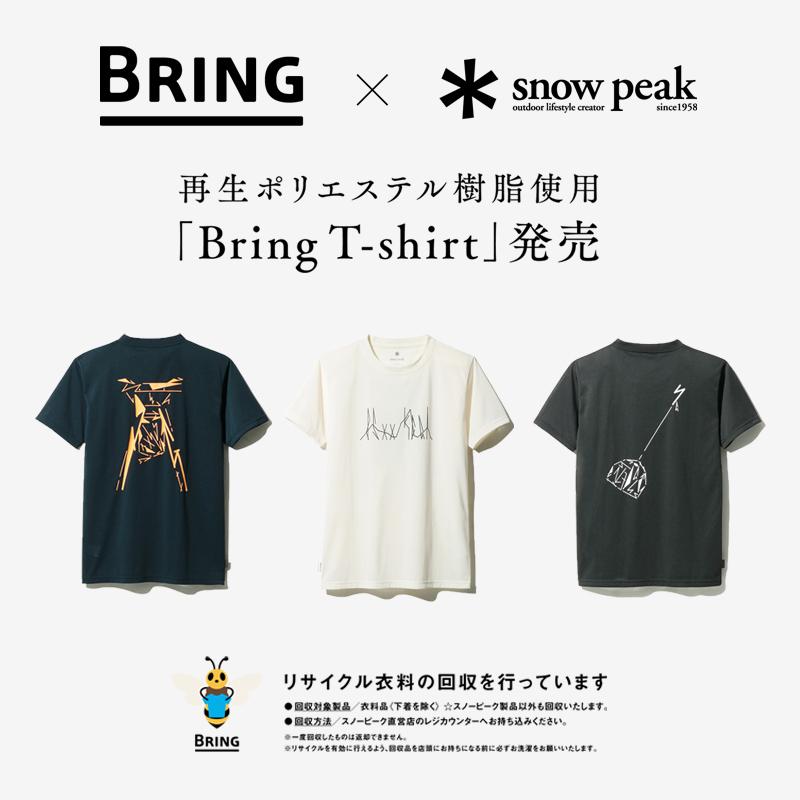 bringTshirt