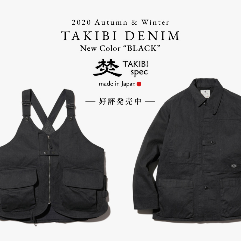 【sp】20fwTAKIBI DENIM
