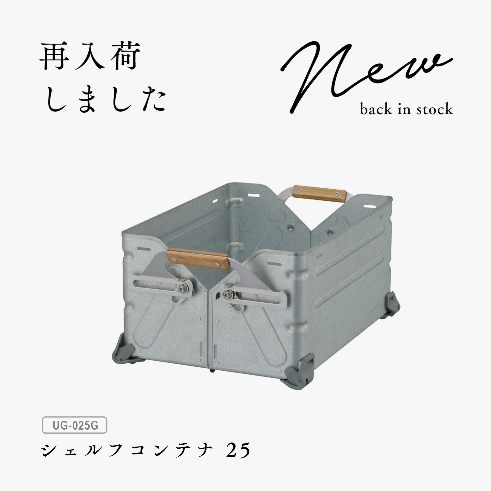 【sp】Restock_UG-025G