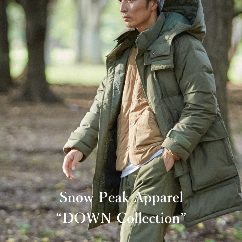 【sp】DOWN Collection