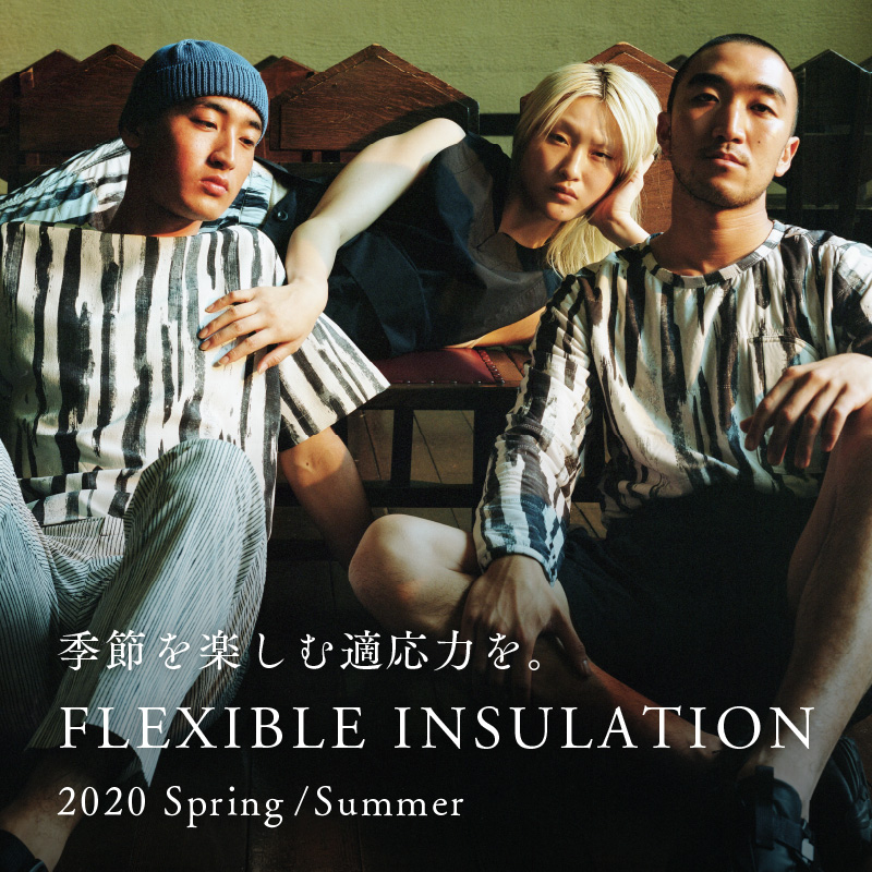 2020SS Flexible Insulation