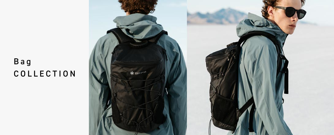 Snow Peak Bag collection
