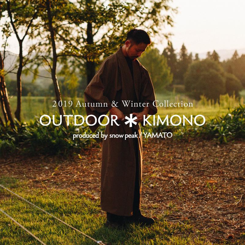 【アプリ】19FW OUTDOOR KIMONO
