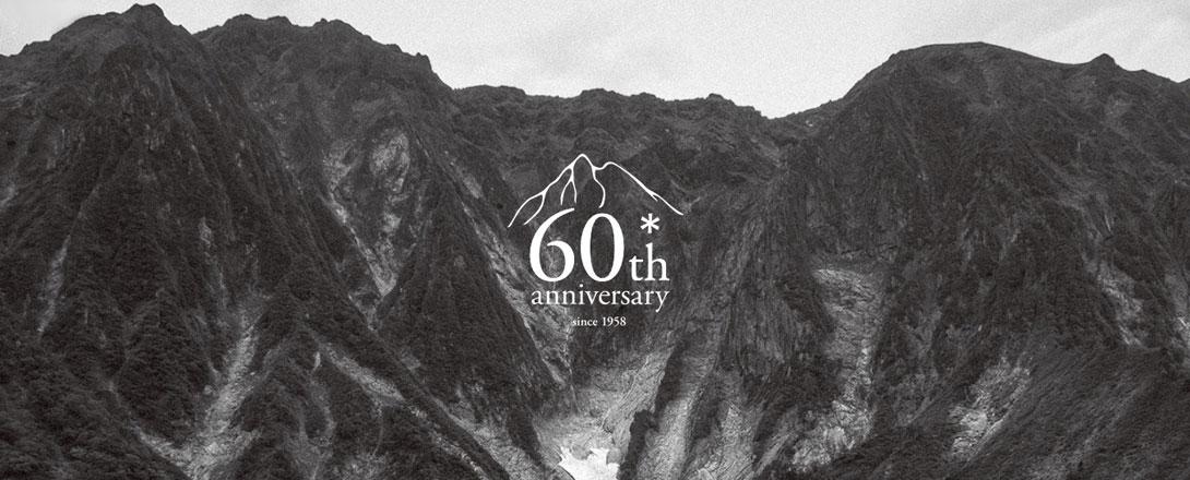 snowpeak 60th anniversary