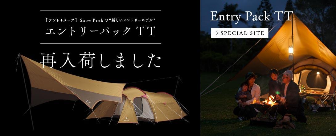 EntrypackTT