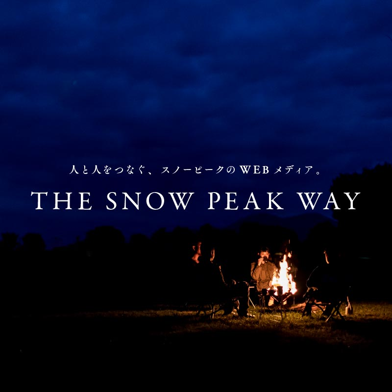 THE SNOW PEAK WAY