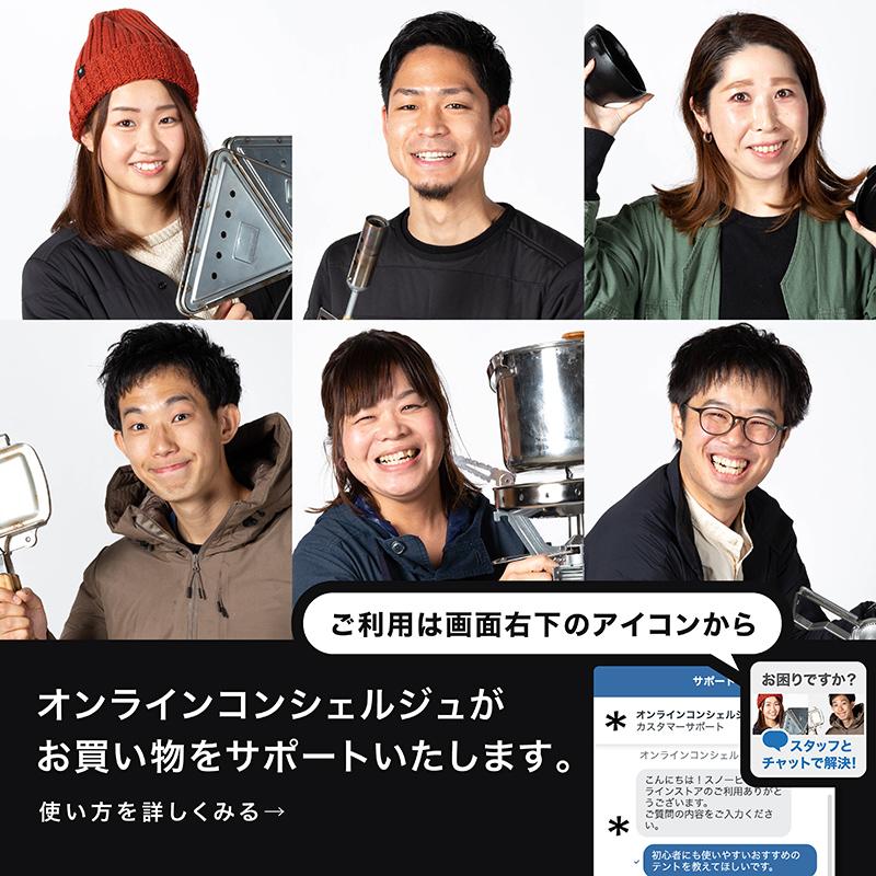 【sp】オンラインコンシェルジュ