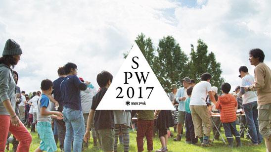 spw_2017.jpg