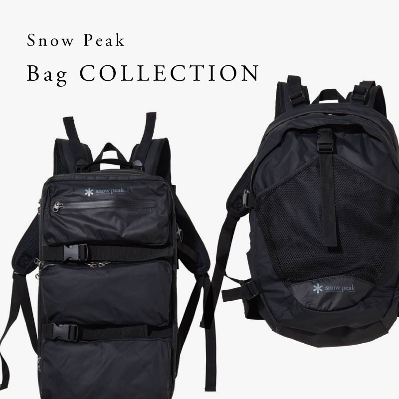 【アプリ】BAG COLLECTION