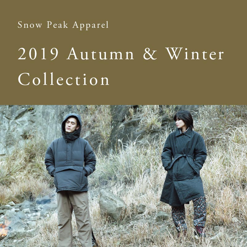 【アプリ】Snow Peak Apparel 2019FW