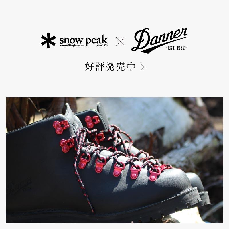 Danner × Snow Peak