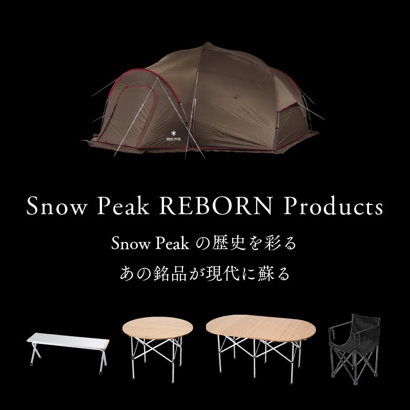 【sp】reborn items