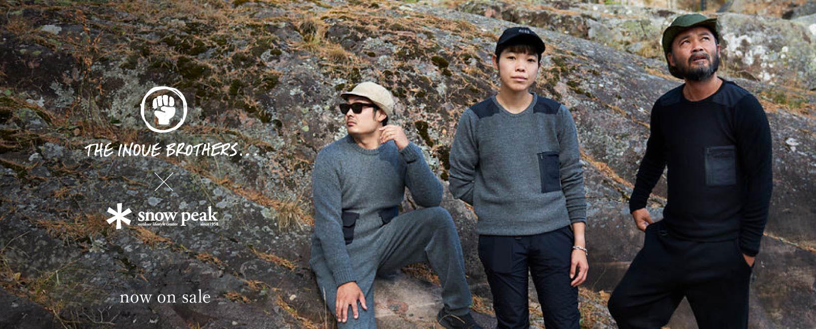 Snow Peak × The Inoue Brothers