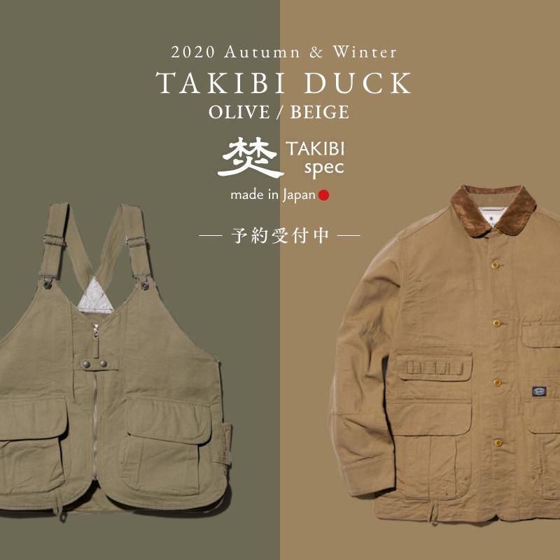 【sp】TAKIBI DUCK