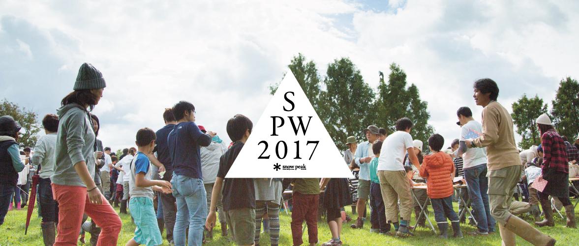 spw_2017_bg.jpg