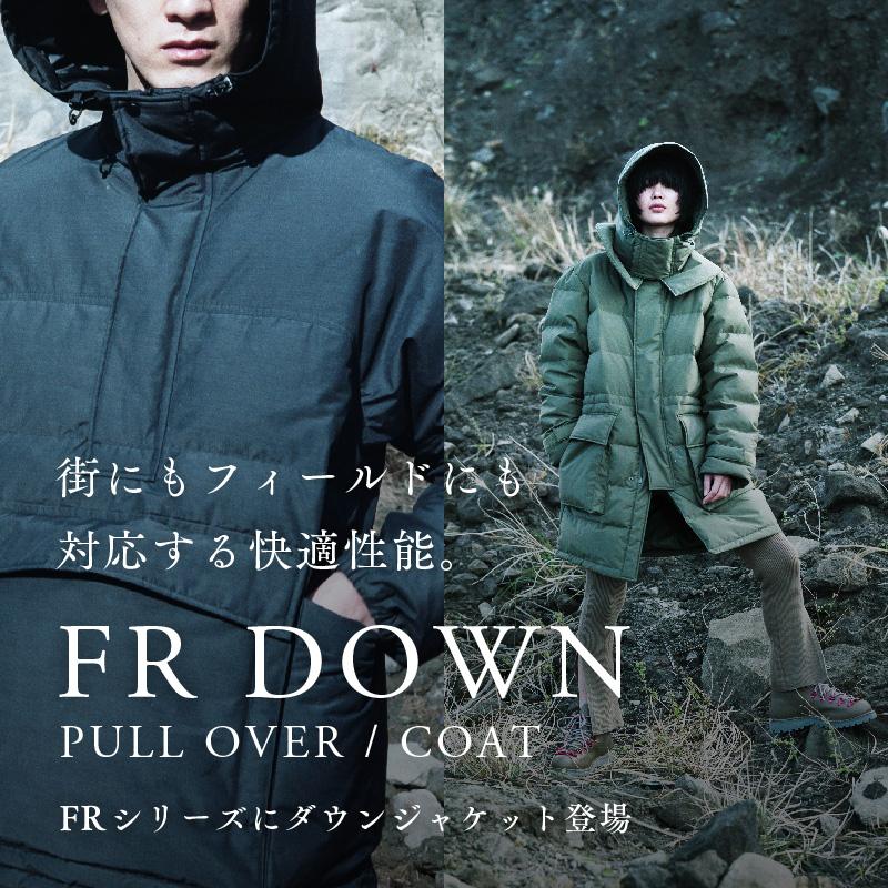 19FW FR DOWN