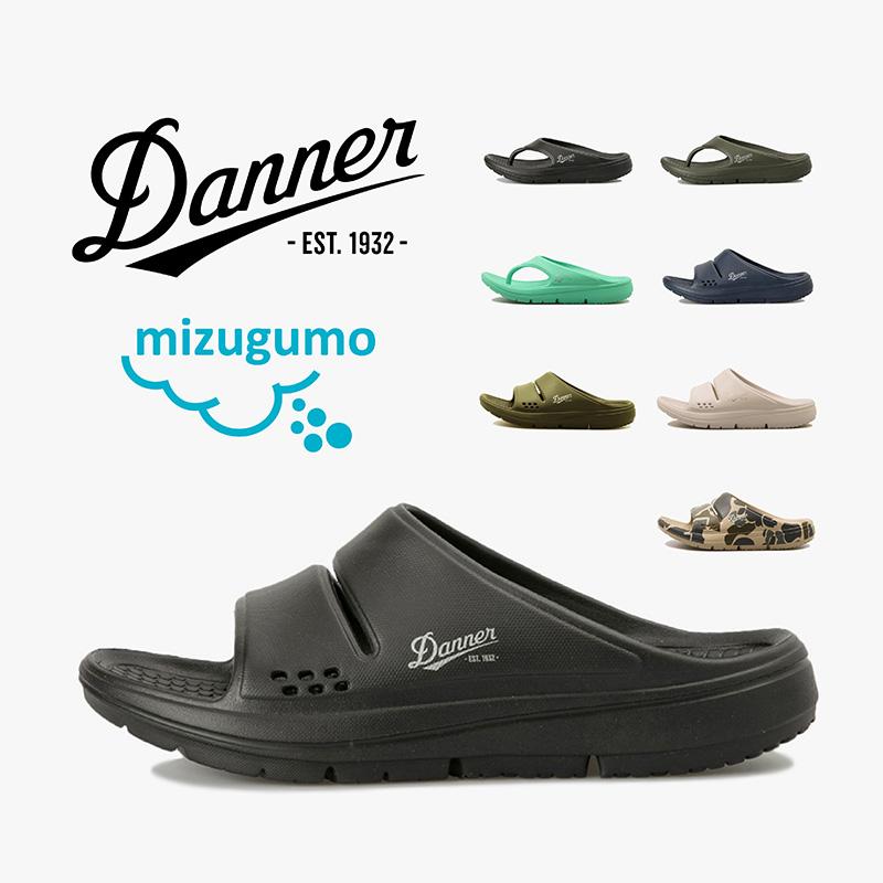 【sp】Danner
