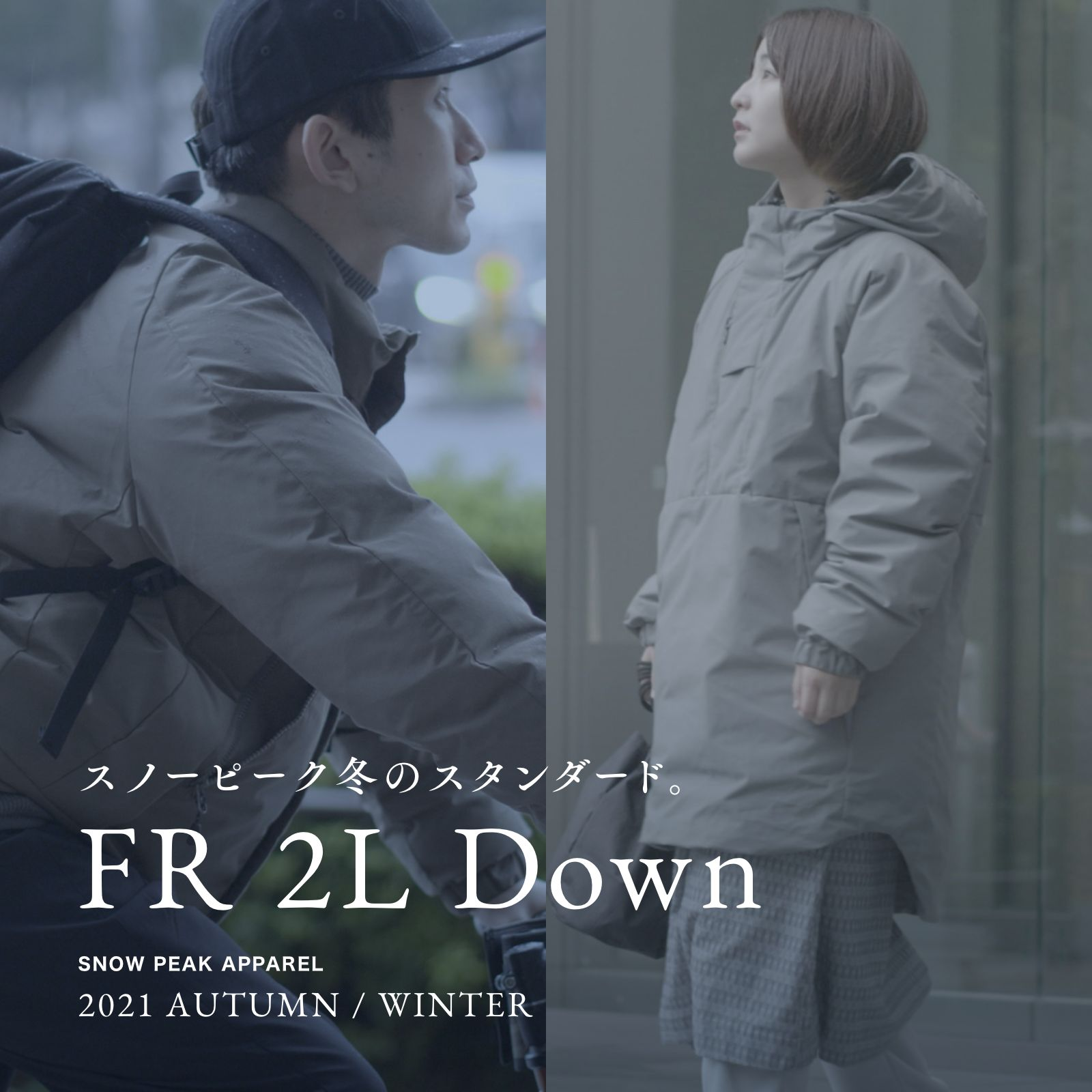 【sp】FR DOWN