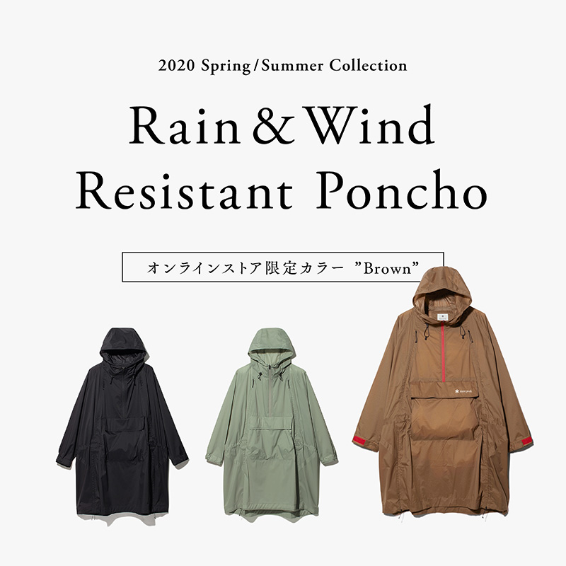【sp】WEB Limited Plo Poncho