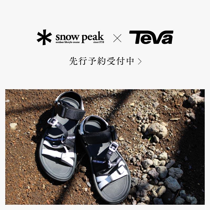 Teva × Snow Peak